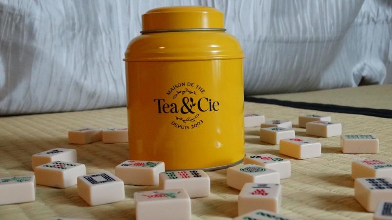 lapetiteboitejaune Tea & Cie maison de thé  boutique en ligne www.teacie.com