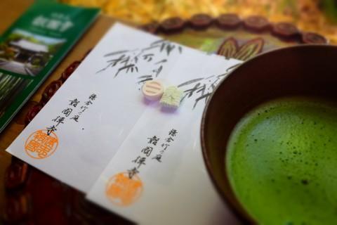 L'instant thé